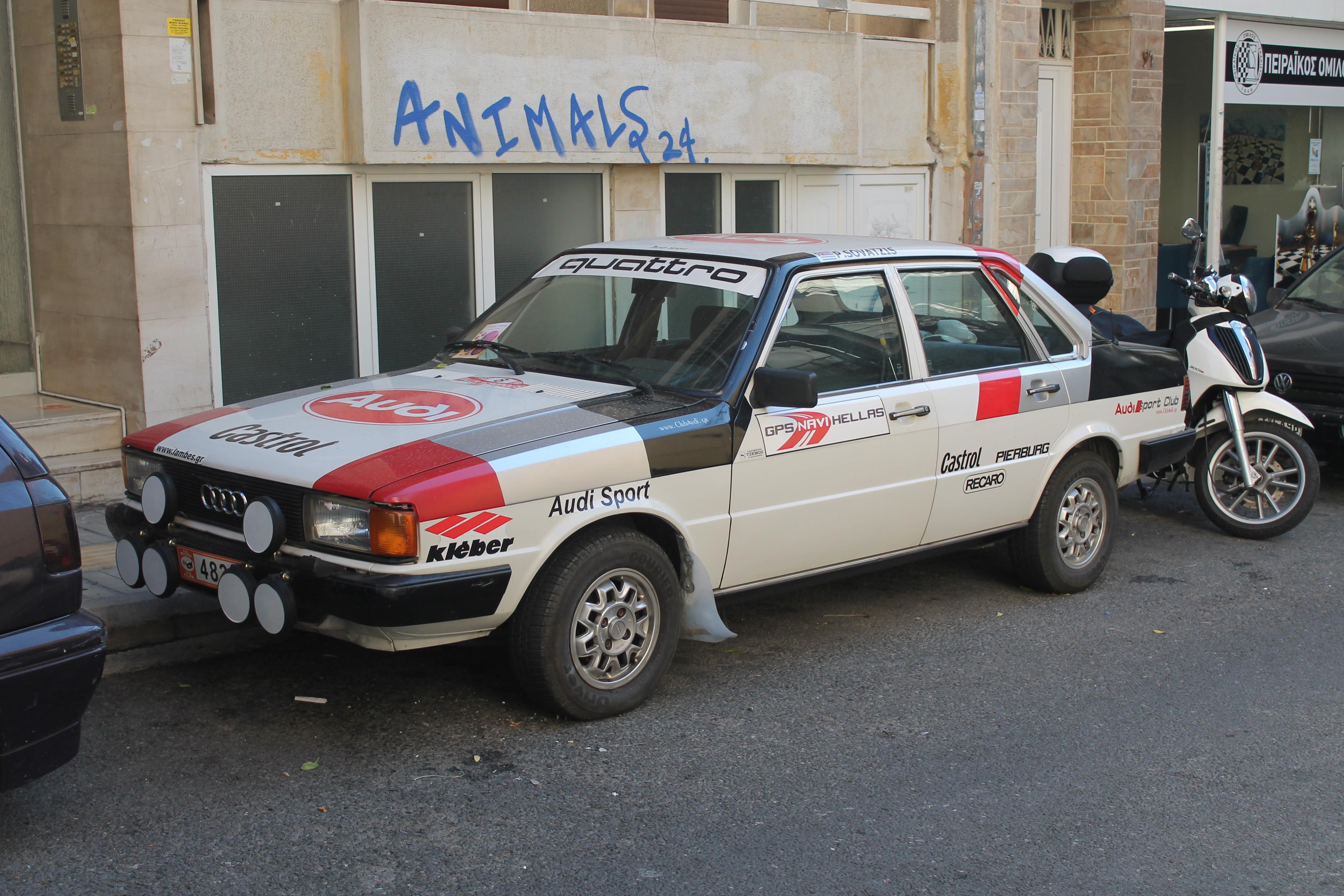 Guess the car.jpg